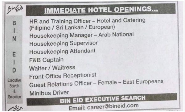 وظائف استقبال بفنادق الامارات
