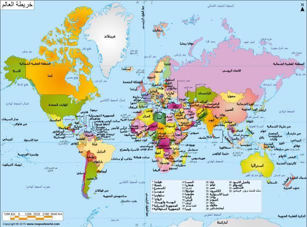 خريطة العالم صماء خريطة العالم 2020 ملونة وأهم التعديلات عليها